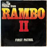 Stallone / Сталлоне - First Patrol – Theme From Rambo II - 1985. (EP). 12. Vinyl. Пластинка. Germany