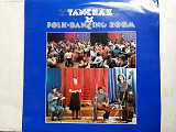 Tanchaz folk-dancing room