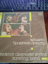 Creedence Clearwater Revival travelinh Band