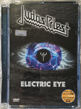 Judas Priest ‎– Electric Eye [Russia SMV Enterprises ‎– 202193 0]