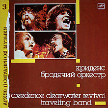 Creedence Clearwater Revival ‎– Traveling Band