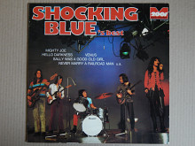 Shocking Blue ‎– Shocking Blue's Best (Metronome 2001 ‎– 200 124, Germany) NM-/NM-