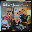 "The Robert Spiro Singers ‎ ""Beloved Jewish Songs"" - Любимые еврейские песни - LP"