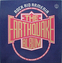 Rock aid Armenia – The Earthquake album (SNS C60 32479)