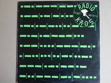 Roger Waters ‎– Radio K.A.O.S. (EMI ‎– 062-2407831, Greece) insert EX+/NM-