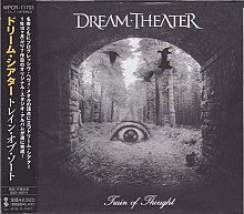 Dream Theater -Train Of Thought