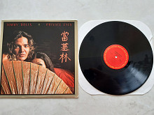 TOMMY BOLIN ( ZEPHYR/DEEP PURPLE) PRIVATE EYES