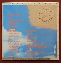 "Dire Straits, U2, Sting и другие ""Greenpeace Rainbow Warriors"" - 2LP - 1st press (M/M-)."