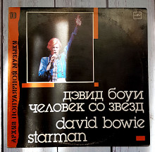 "David Bowie ""Starman"""