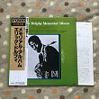 ERIC DOLPHY - ERIC DOLPHY MEMORIAL ALBUM