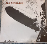 Пластинка Led Zeppelin - I.