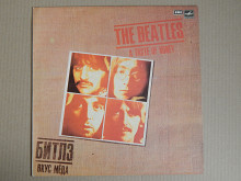 The Beatles ‎– A Taste Of Honey (Мелодия ‎– C60 23581 008) NM-/NM-