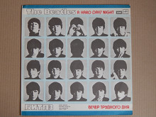 The Beatles ‎– A Hard Day's Night (Мелодия ‎– C60 23579 008) NM-/EX+