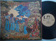 Help Yourself ‎\ Beware The Shadow 1972 USA Prog Rock. Psychedelic Rock