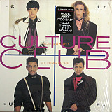 Виниловая пластинка Culture Club - From Luxury To Heartache