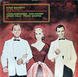 Various - High Society (Die Oberen Zehntausend) (Motion Picture Soundtrack)