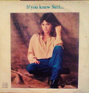 Suzi Quatro. If you knew Suzi. Balkanton