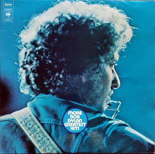 Bob Dylan – More Bob Dylan Greatest Hits 2LP