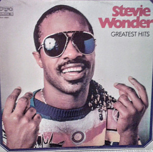 Stevie Wonder-Greatest Hits. Balkanton
