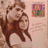 Love Story, Composed by Francis Lai. Paramount record 1970