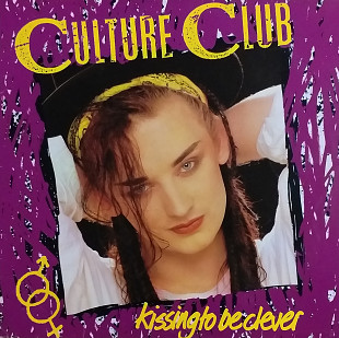 "Culture Club ""Kissing to be clever"""