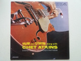 Chet Atkins –Hum And Strum Along With Chet Atkins