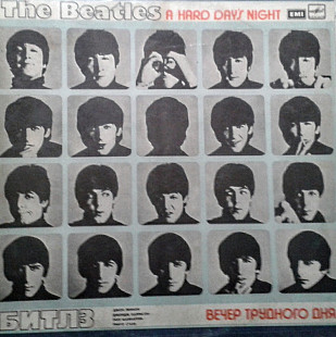 The Beatles - A Hard Day's Night. Мелодия