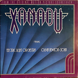 Electric Light Orchestra / Olivia Newton-John – Xanadu (From The Original Motion Picture Soundtrack)