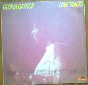 Пластинка винил Gloria Gaynor Love tracks