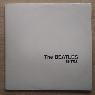 "Новая двойная пластинка Beatles ""White Album"". АнТроп"