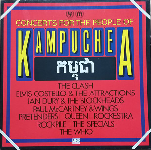 Concerts for the people of Kampuchea 2 LP