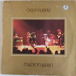 Deep Purple Made In Japan, 2LP Germany 1972