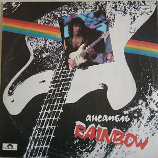 2 пластинки Rainbow, Emerson, Lake & Powell цена за 2 вместе.