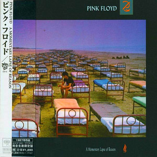 Pink Floyd ‎- A Momentary Lapse Of Reason (ЗАПЕЧАТАН)