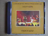 CD Deep Purple - Made in Japan (апрель 1973)