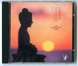 Ten Thousand Buddhas Music From The World Of Osho Музыка ОШО