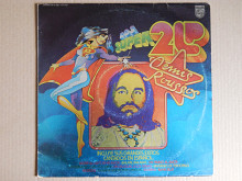 Demis Roussos ‎– Los Super 2LP (Philips ‎– 66 41 661, Spain) EX+/EX+/EX+
