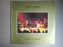 Deep Purple-Made In Japan (Purple Records ‎– 1C 188-93 915/916, Germany) EX+/EX+/EX+