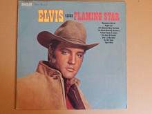 Elvis Presley ‎– Elvis Sings Flaming Star (RCA International ‎– INTS 1012, Germany) EX+/EX+