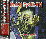 Iron Maiden -No Prayer For The Dying