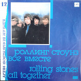 Rolling Stones / All Together