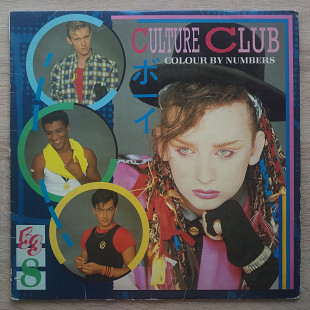 "Culture Club ‎""Colour By Numbers"" Виниловая пластинка"