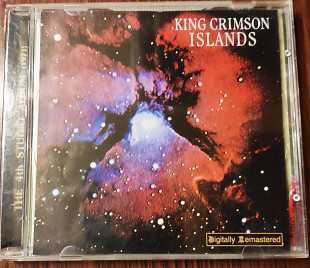King Crimson - Islands. 1971