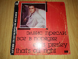 Elvis Presley (That's All Right) 1954-58. (LP). 12. Vinyl. Пластинка.