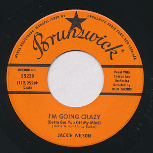 Jackie Wilson ‎– Baby Workout