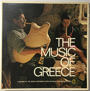 Various - The Music Of Greece (LP, RE)