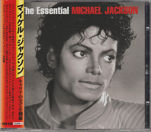 "Michael Jackson ""The Essential"" (2 × CD) [4571149965186]"