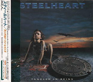 "Steelheart ""Tangled In Reins"" [MVCM-188] (MCA/Victor Japan)"