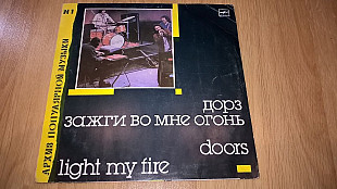 The Doors. Дорз (Light My Fire) 1967-71. (LP). 12. Vinyl. Пластинка. Limited Edition.