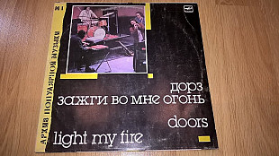 The Doors. Дорз (Light My Fire) 1967-71. (LP). 12. Vinyl. Пластинка. Латвия.